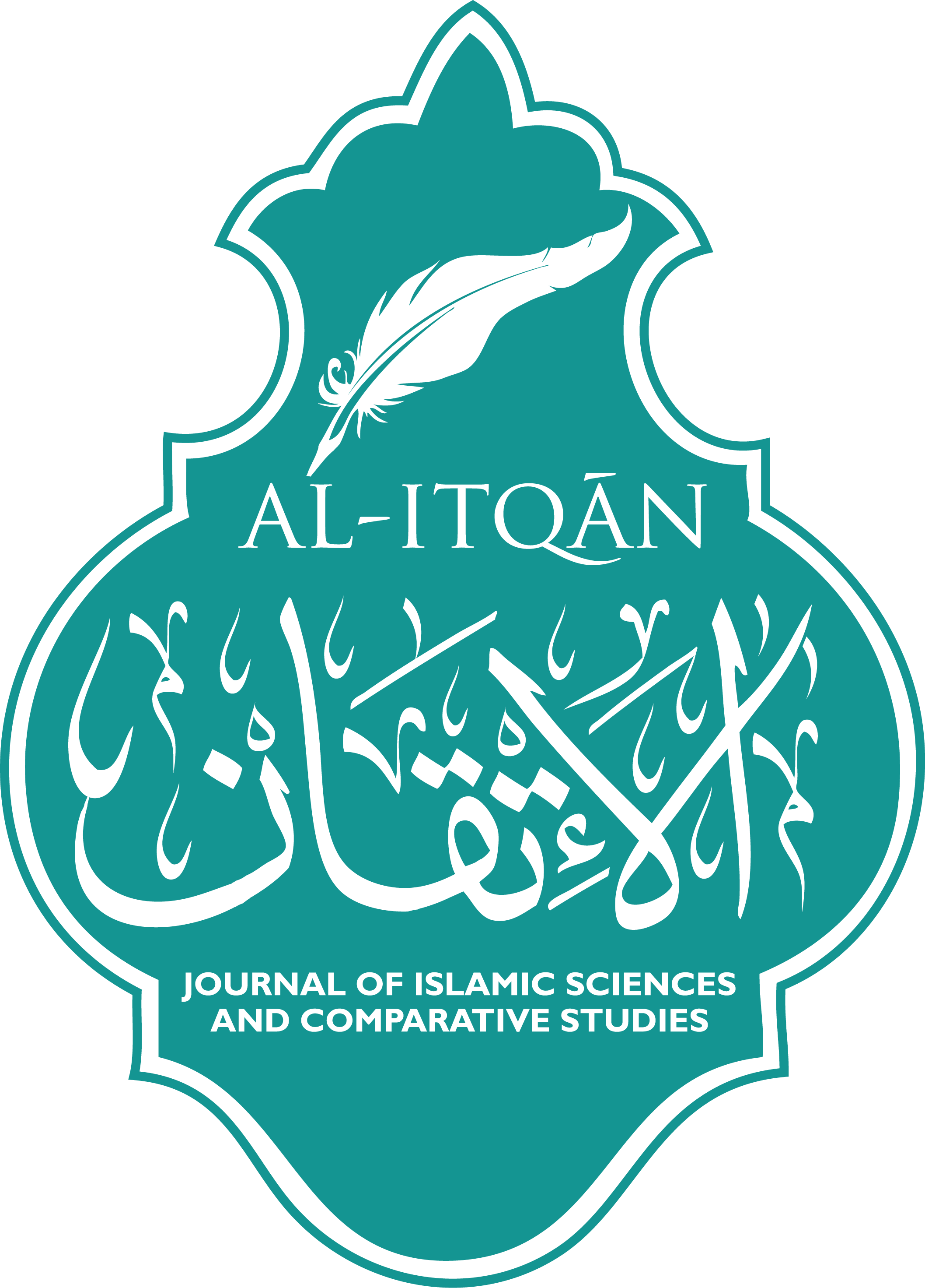 AL-ITQAN : JOURNAL OF ISLAMIC SCIENCES AND COMPARATIVE STUDIES