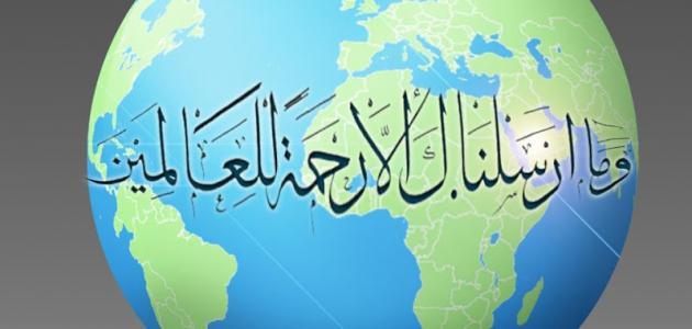 View Vol. 4 No. 4 (2020): The universality of Islam عالمية الإسلام