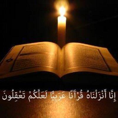 View Vol. 5 No. 2 (2021): Guidance of the Qur'an - الهداية القرآنية