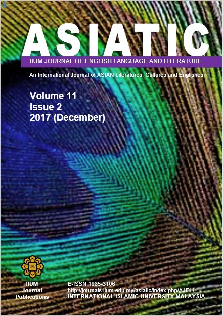 View Vol. 11 No. 2 (2017): December