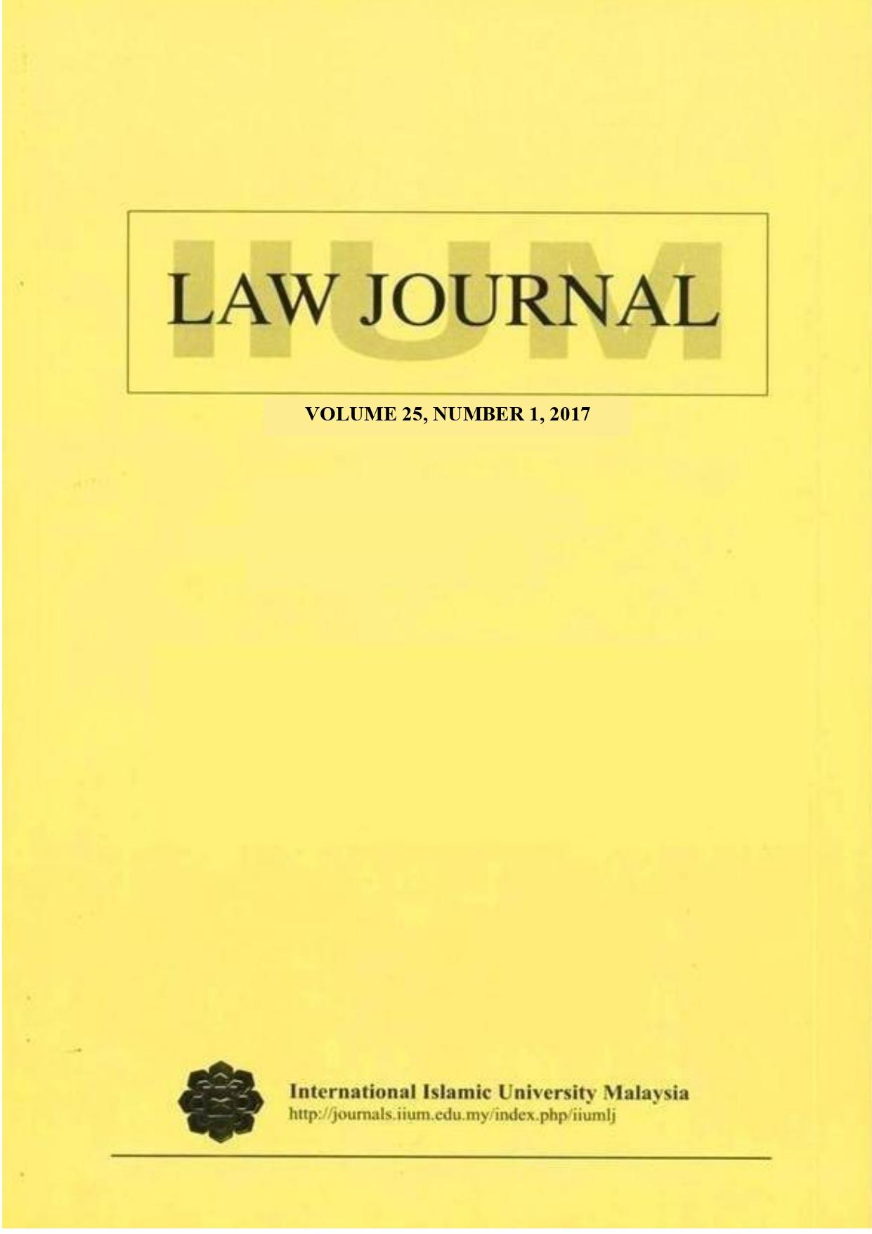 View Vol. 26 No. 1 (2018): IIUM Law Journal