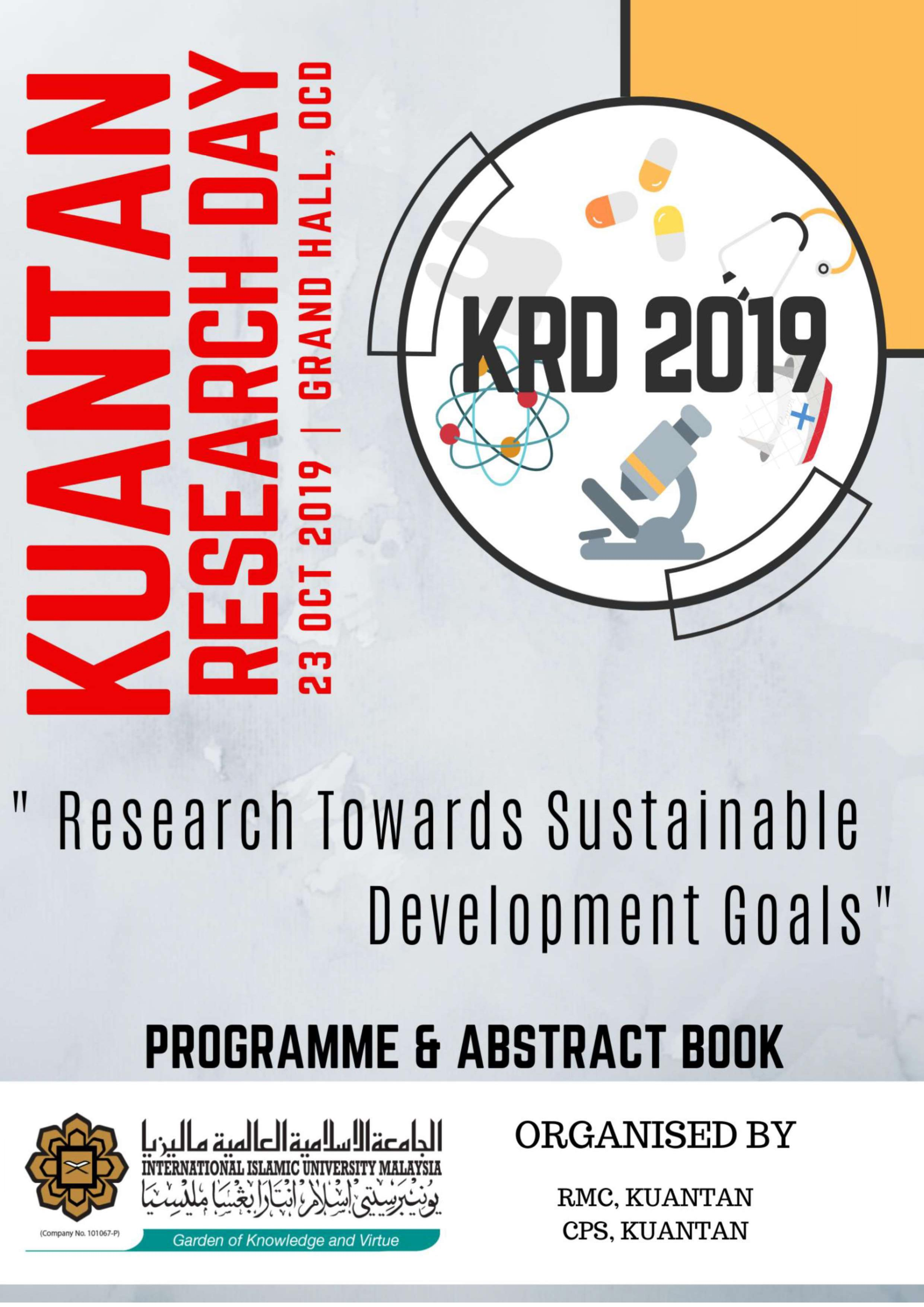 View Vol. 3 No. 3 (2019): Special Issue: Research Towards Sustainable Development Goals
