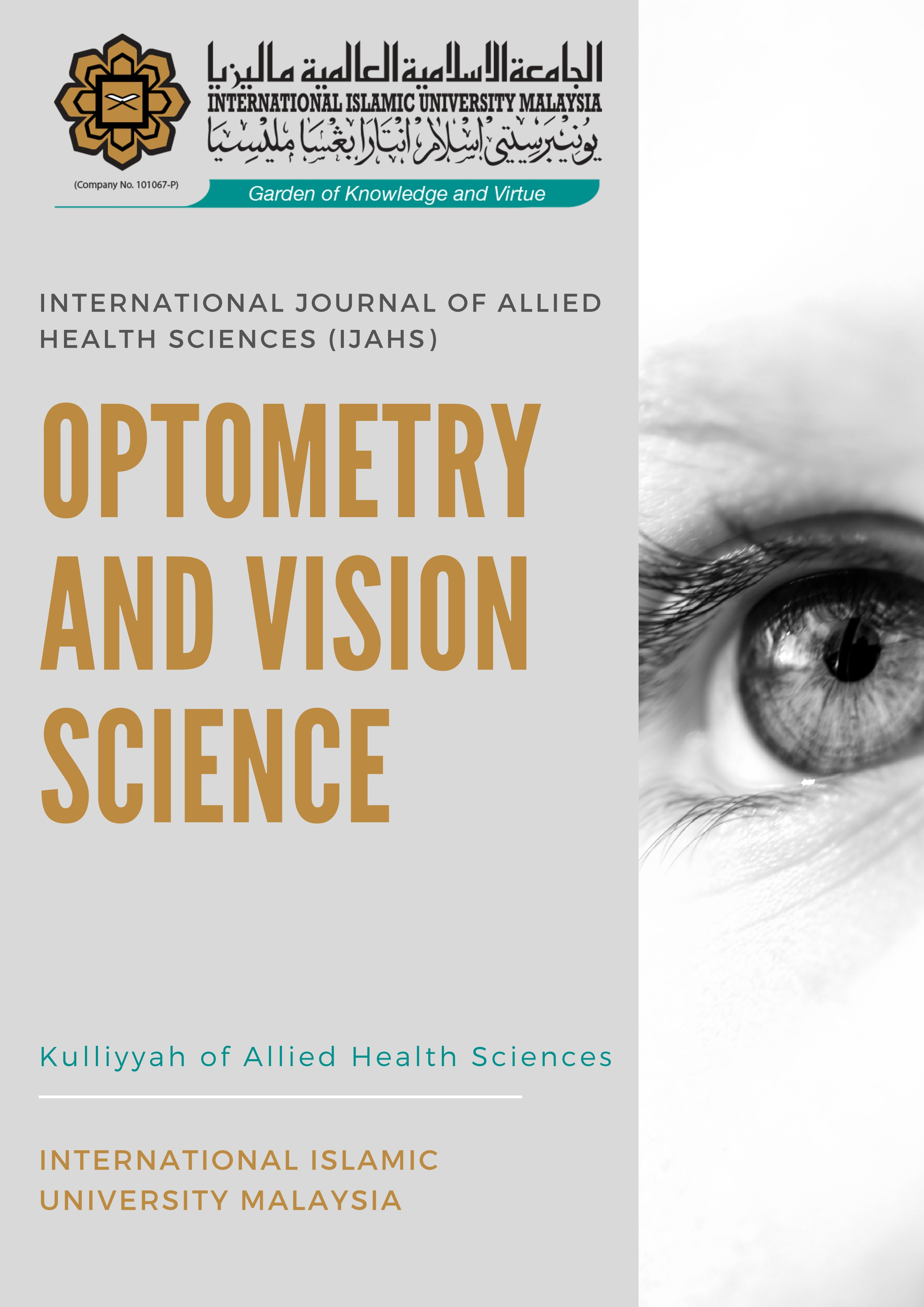 View Vol. 4 No. 1 (2020): Special Issue: Optometry and Vision Science