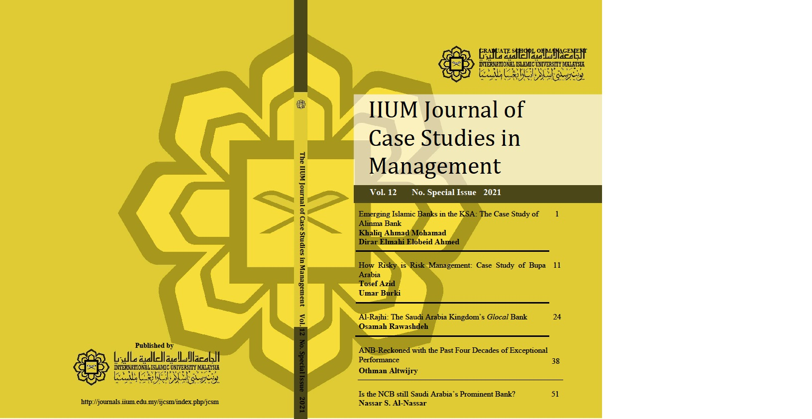 View Vol. 12 No. Special Issue (2021): IJCSM Special Issue 2021