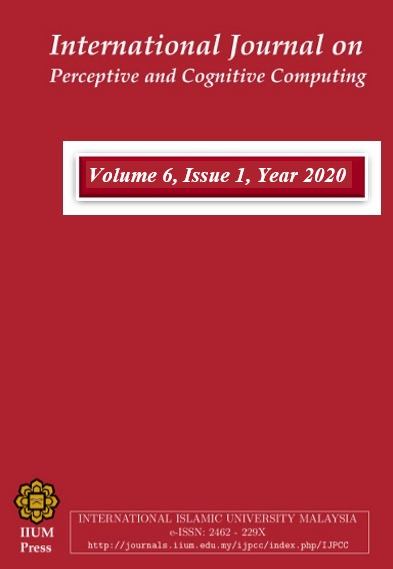 View Vol. 6 No. 1 (2020): July 2020