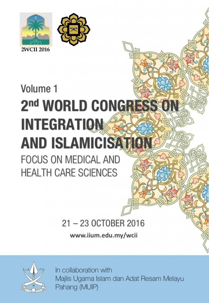 View Vol. 17 No. 1 (2018): Volume 17 Special Issue 1