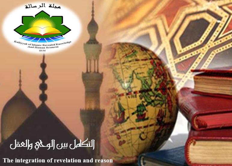 المساهمة الجنائية في ضوء الشريعة الإسلامية وتطبيقاتها