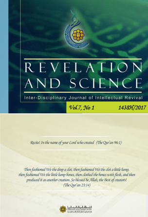 View Vol. 7 No. 1 (2017): Revelation and Science