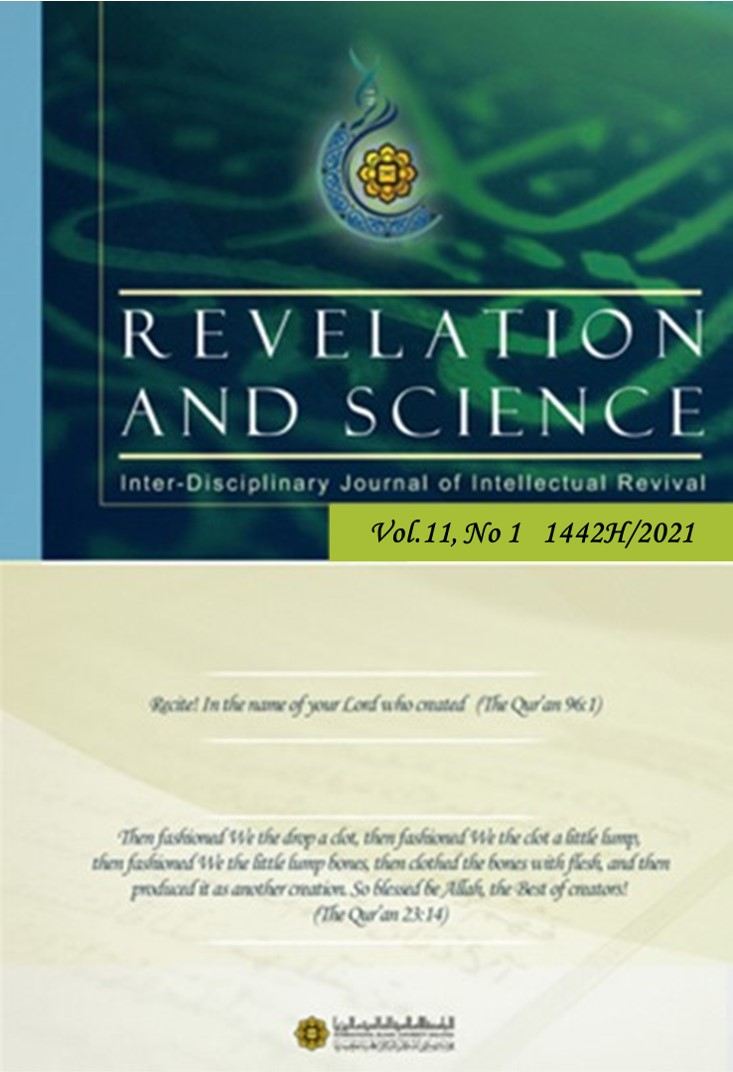 View Vol. 11 No. 1 (2021): Revelation and Science