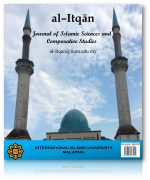 Al-Itqan: Journal of Islamic Sciences and Comparative Studies