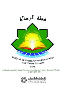 Al-Risalah: Journal of Islamic Revealed Knowledge and Human Sciences