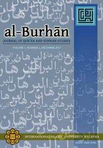 Al-Burhan: Journal of Qur'an and Sunnah Studies