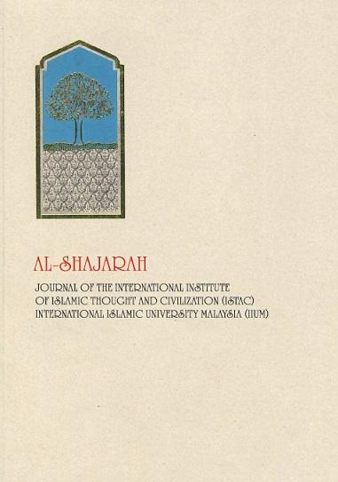 4.AlShajarah